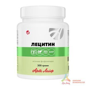 Лецитин новый